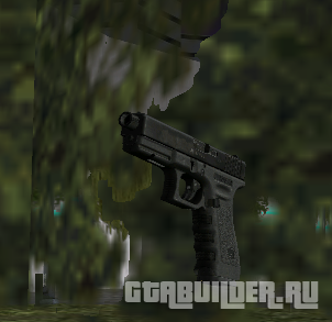 Glock 17 для GTA Vice City