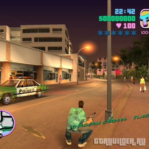 GTA Vice City 1.0 Blur Motion